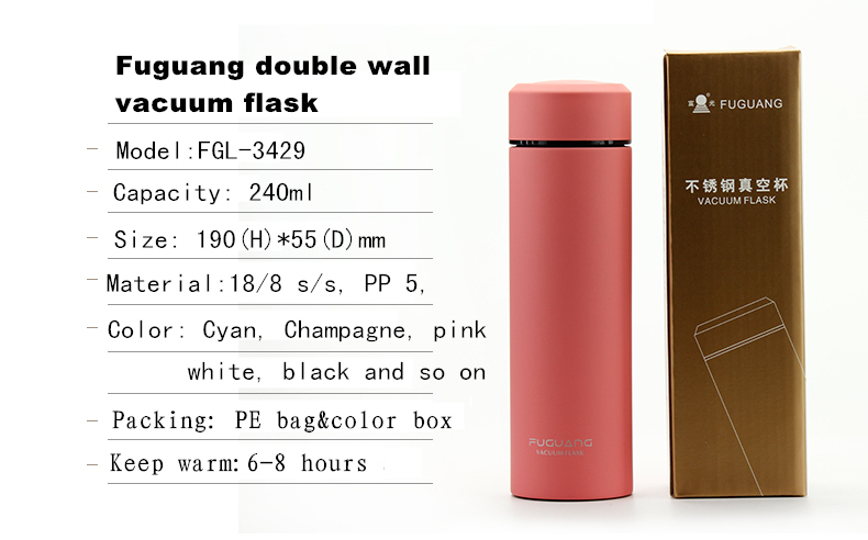 Fuguang High Grade 240ml/500ml Vacuum Stainless Steel Vacuum Thermos (FGL-3429)