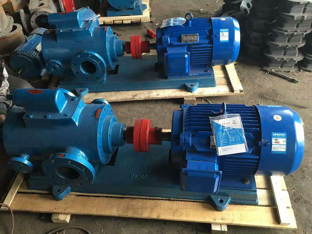 High Temperature Heating Gasoline Oil Three Screw Pump
