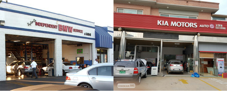 Kingkar Hho Carbon Cleaner Car Cardiac Care for Car Shop