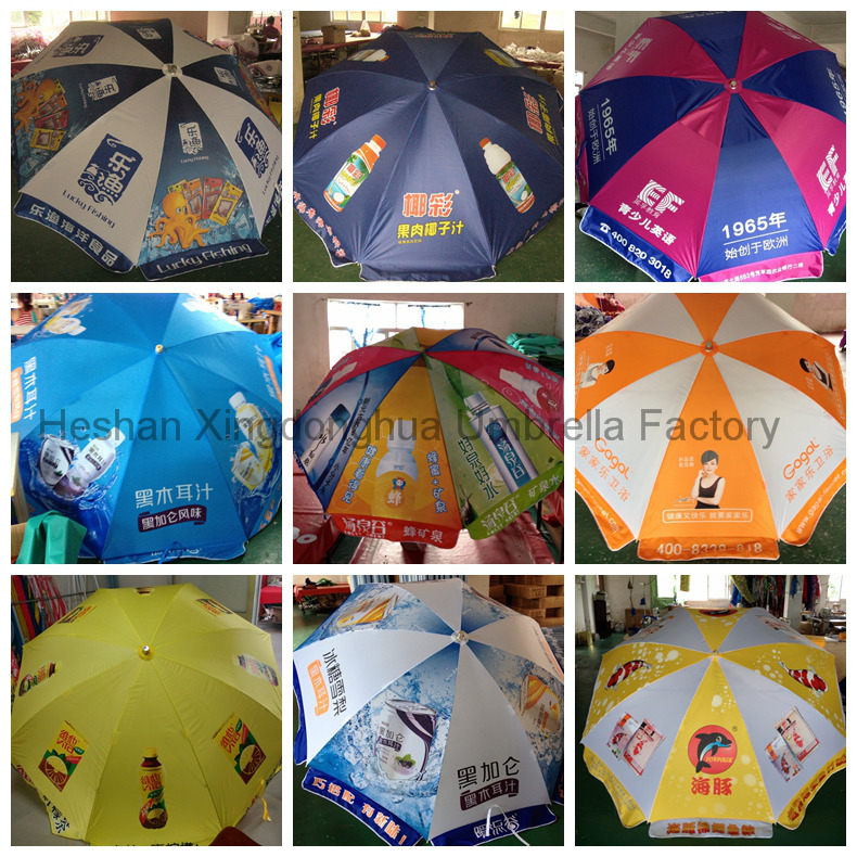 48 Inch Beach Umbrella with Customized Logos for Advertising (BU-0048W)