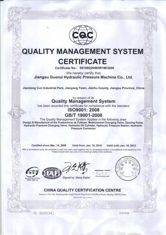 80lpm Hydraulic Sectional Electro-Hydraulic Flow Control Valve