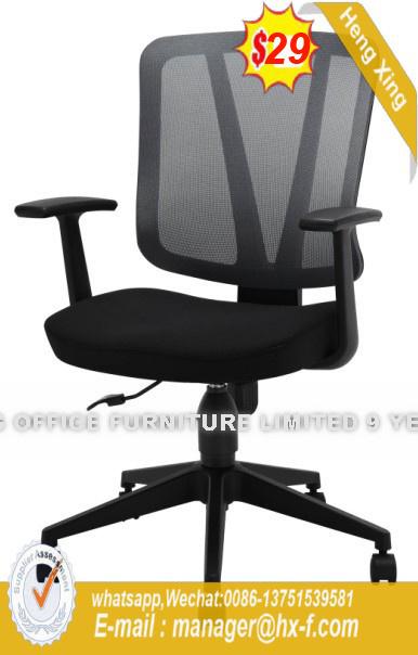 Furniture in Office Room Staff Worksation School Office Chair (HX-8N8229)