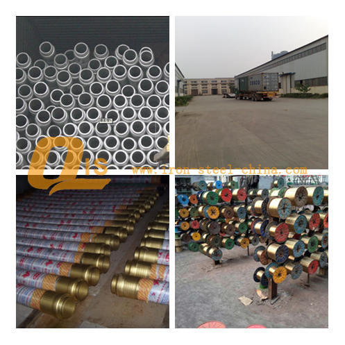 High Pressure Compound Rubber Hose