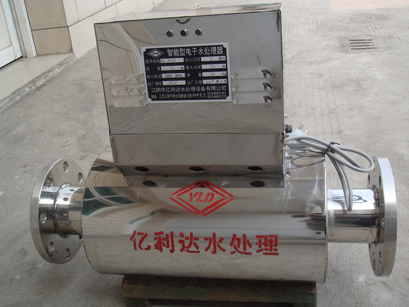Electromagnetic Water Treatment with High Frequency