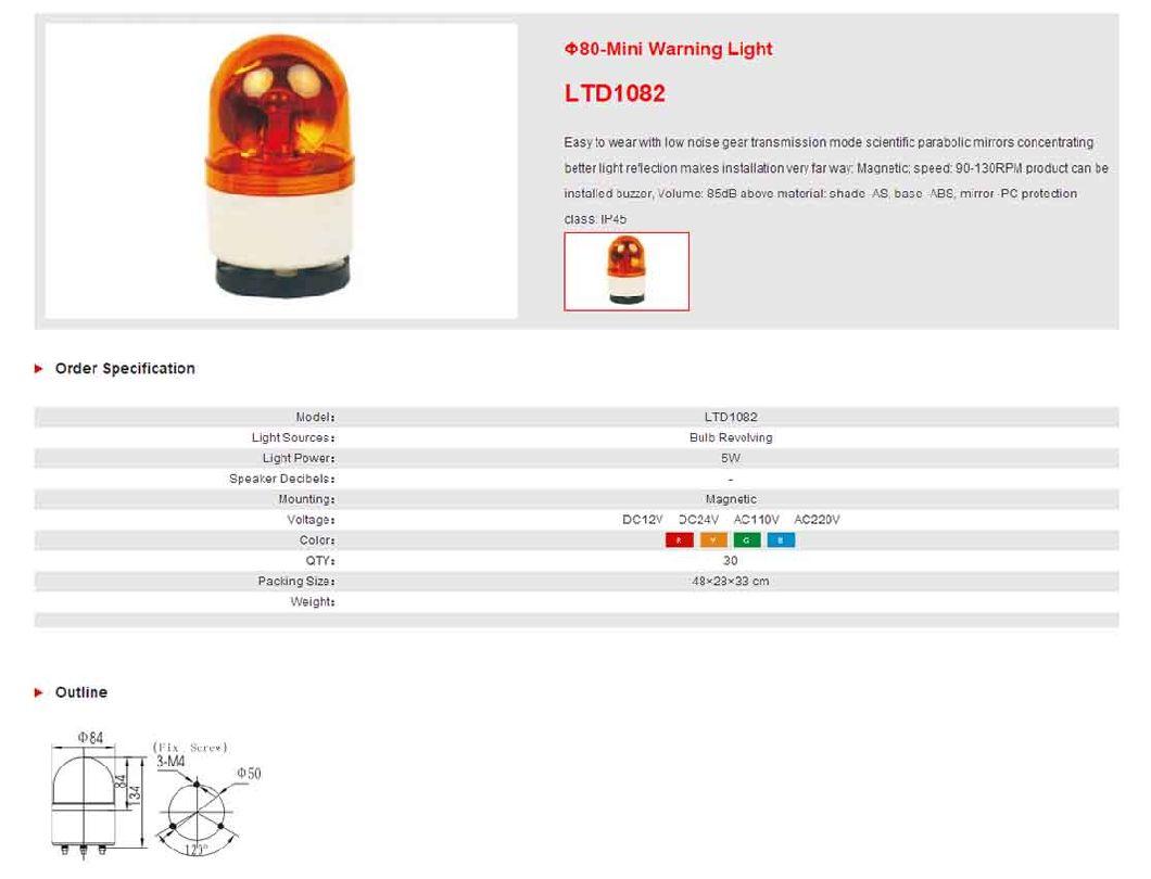 082 Mini Warning Light Miniature Buzzers (Φ 80)