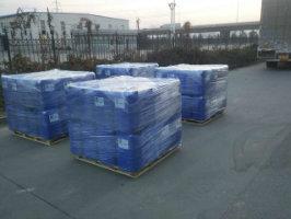 Acid Cellulase Used for Garments Washing Plant
