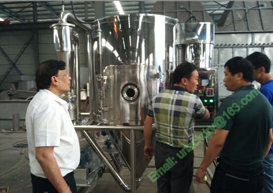 High Speed Centrifugal Spray Dryer for Urea Resin