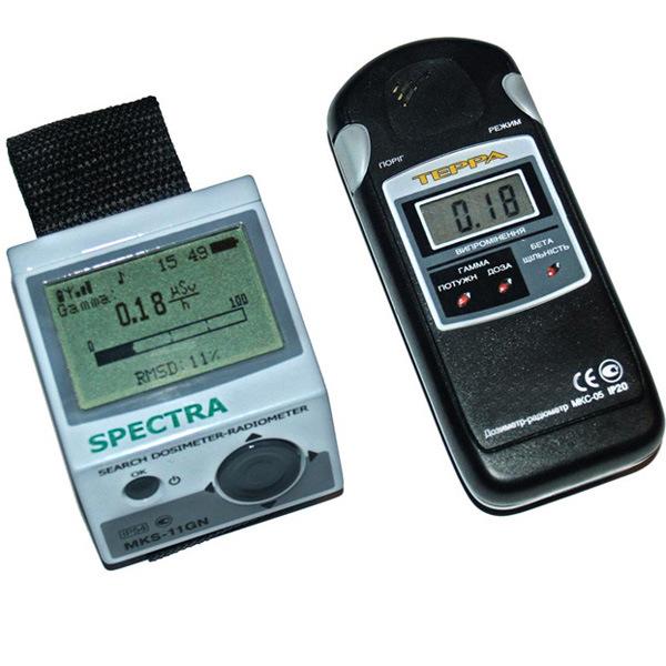 Mks-05 Terra Portable Personal Electromagnetic Radiation Alarm Detector