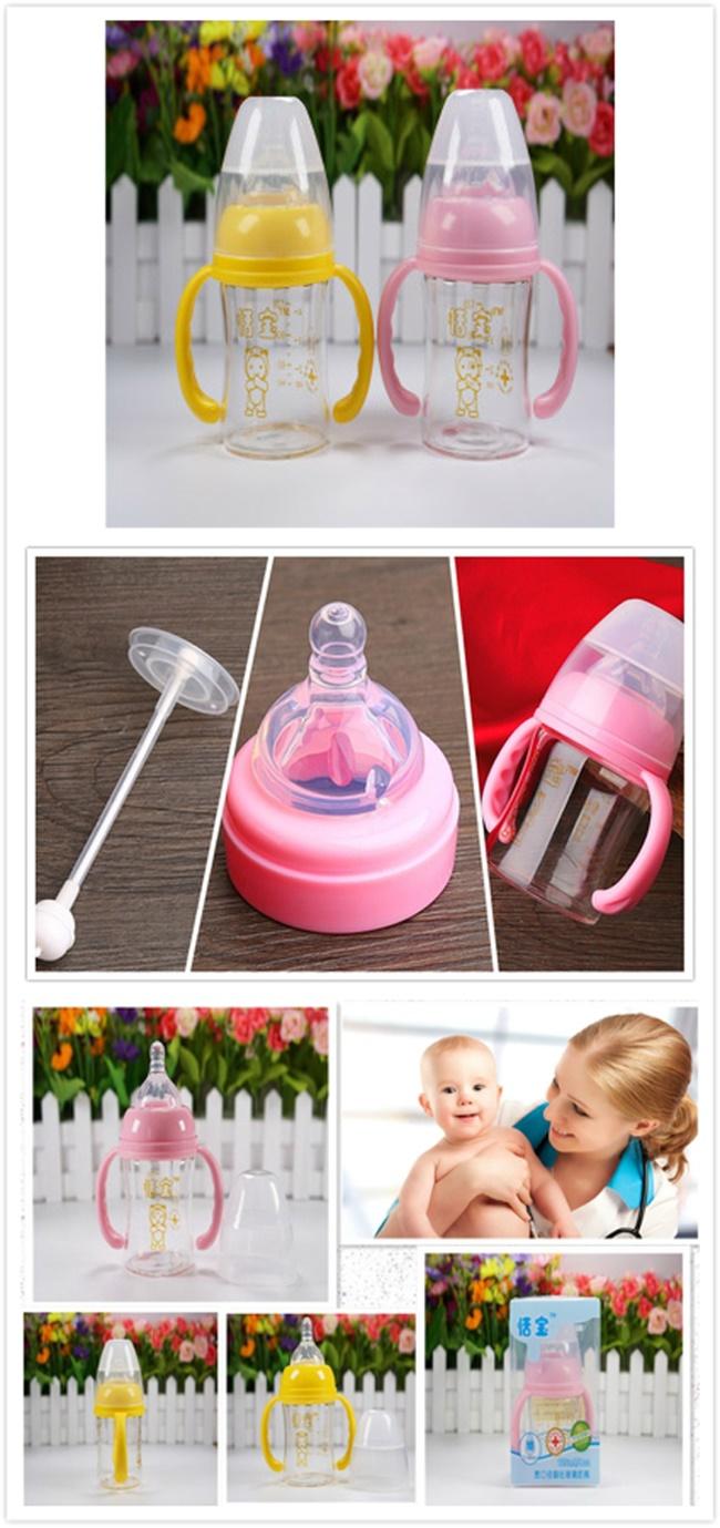 Crystal Diamond 4oz 120ml Wide Neck Baby Glass Bottle