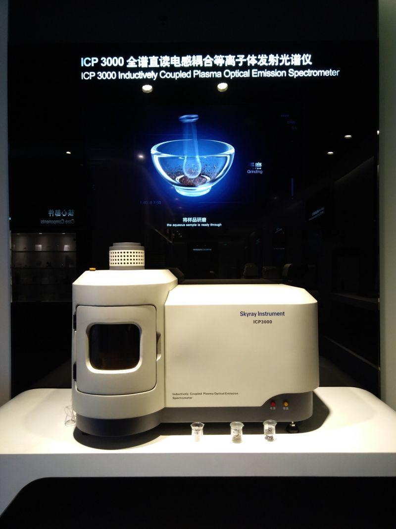 Icp Spectrometer for Element Test