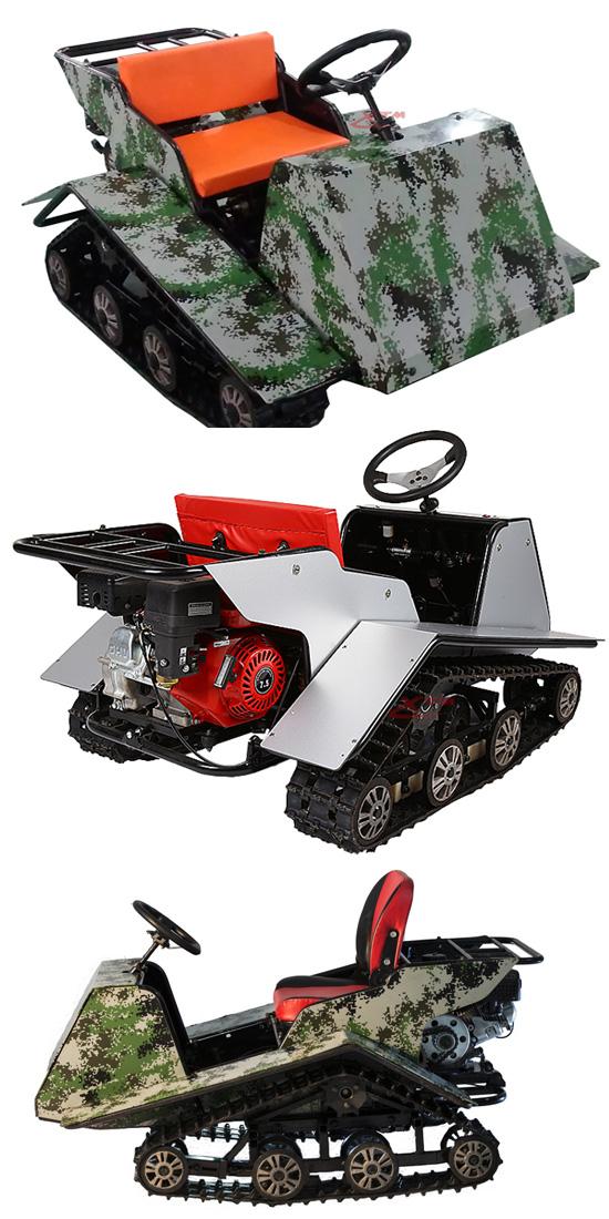 250cc Cheap Mini RC Child/Kids Ruber Track Snowmobile