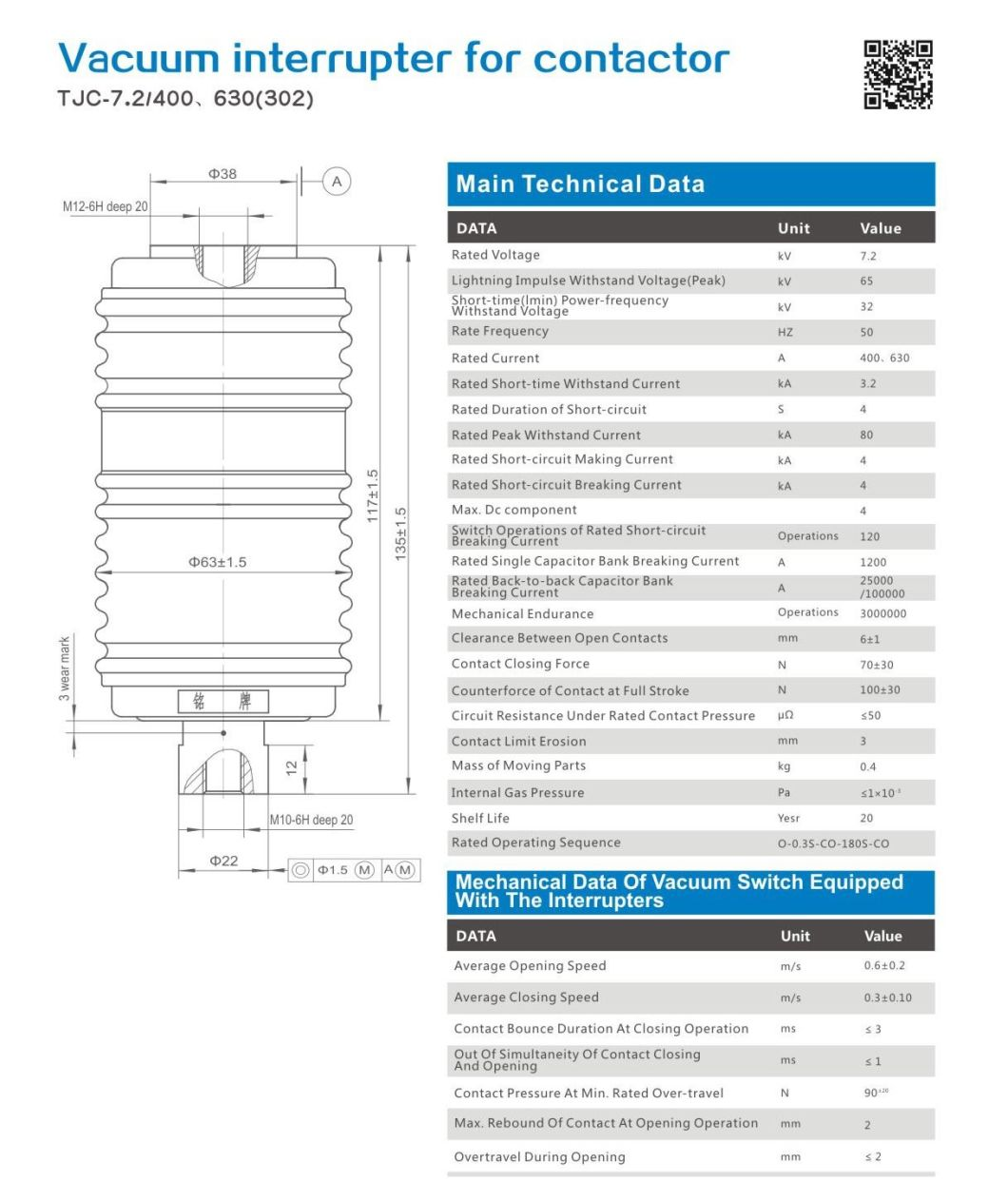 Vacuum Interrupter for Vcb Tjc-7.2/600 (302)