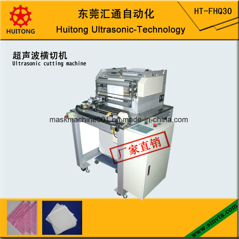 Ultrasonic Wiping Cloth Cross Cutting Machine