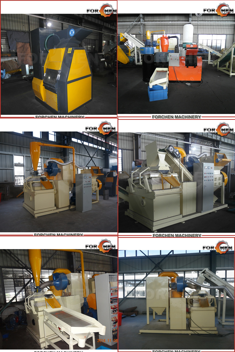 Industrial Electric Power Automatic Scrap Copper Cable Recycling Machine