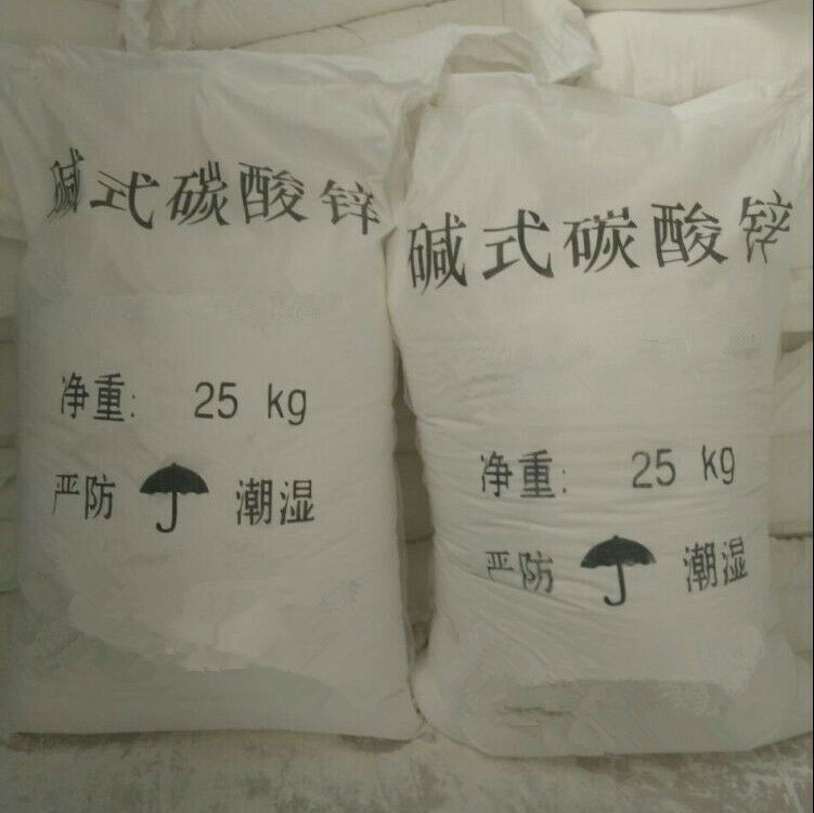 Hot Sale! Carbonate for Industrial Use