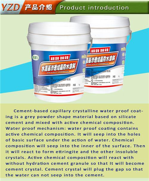 2016 Js Flexible Cement Based Waterproofing Coating