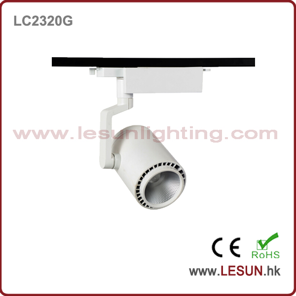 Hot Sales 20W White/Black COB Track Light for Museum LC2320g