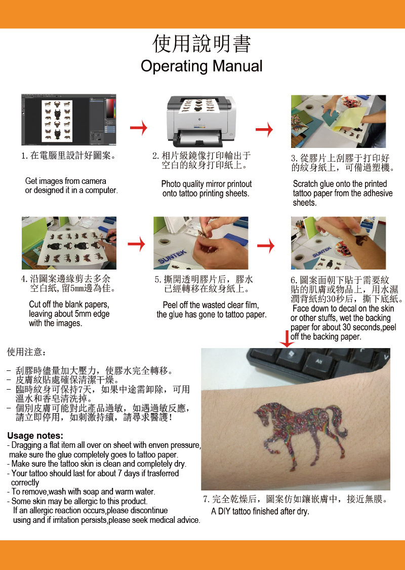 Water Slide Transfer Type Temporary Feature Sticker Tattoo