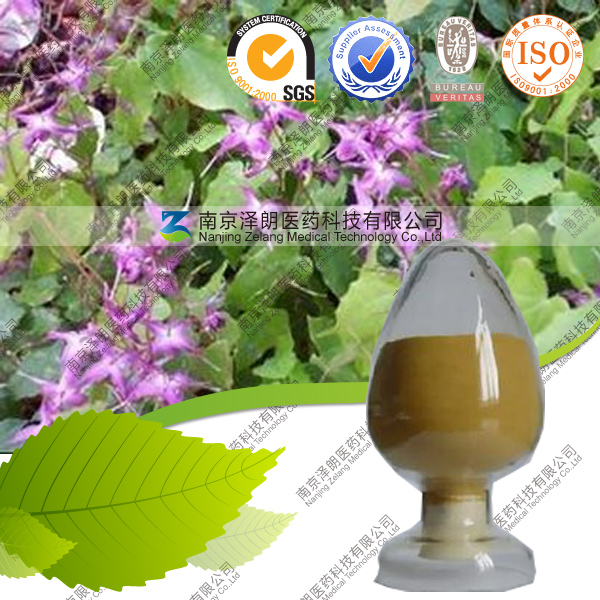 Manufacturer Supplier Horny Goat Weed Powder Icariin 20% 40% 60% 80% 98%