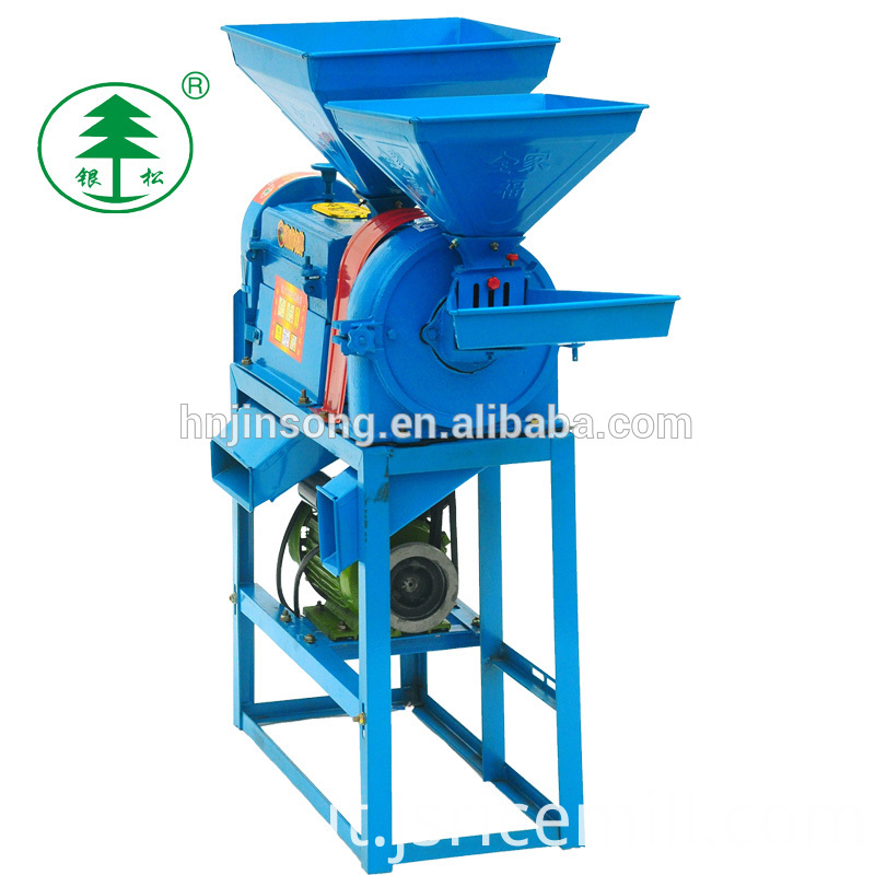 Home Use Rice Mill Machine