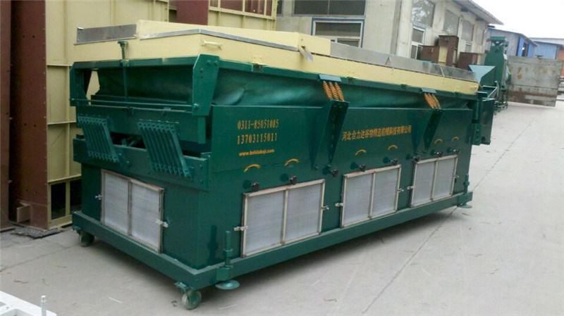grain separator