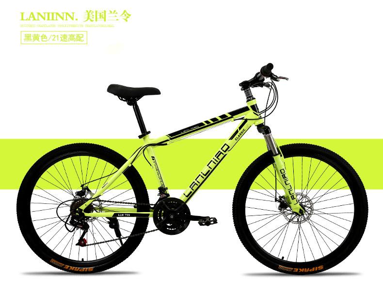 Cheap Good Design High Quality Mountain Bike/OEM