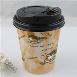 Custom Printed Paper Coffee Cup Take Away Coffee Cup, Single Wall with Lids/Cover