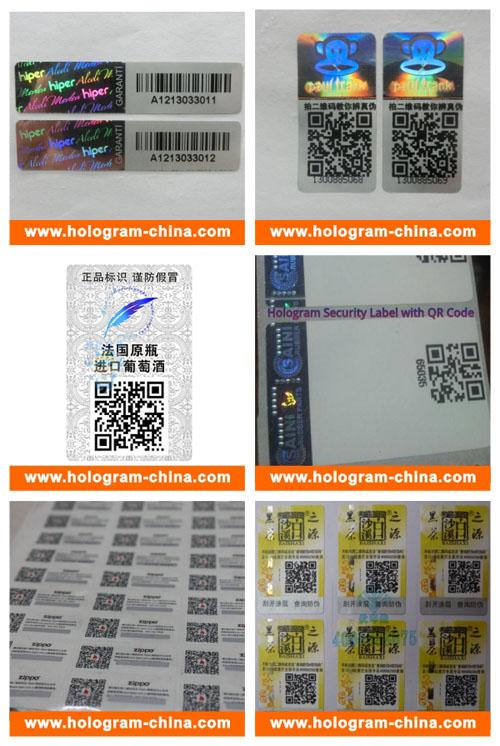 Qr Code Security Laser Hologram Sticker
