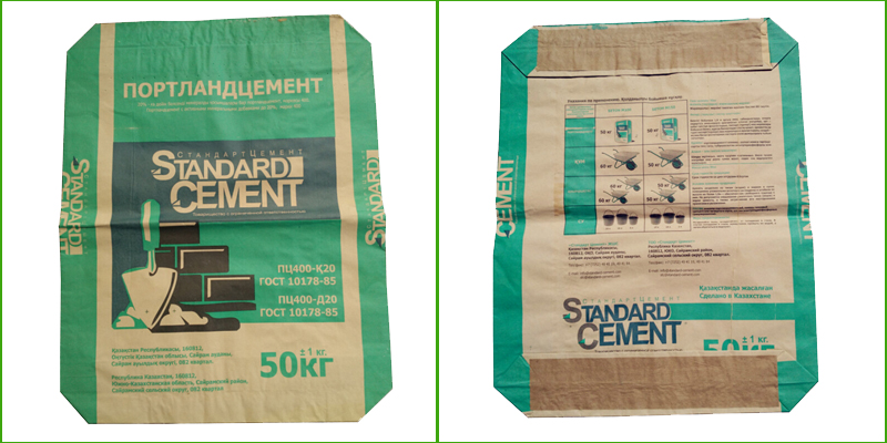 Cement Sacks Heavy Bag Manufacturing Machine