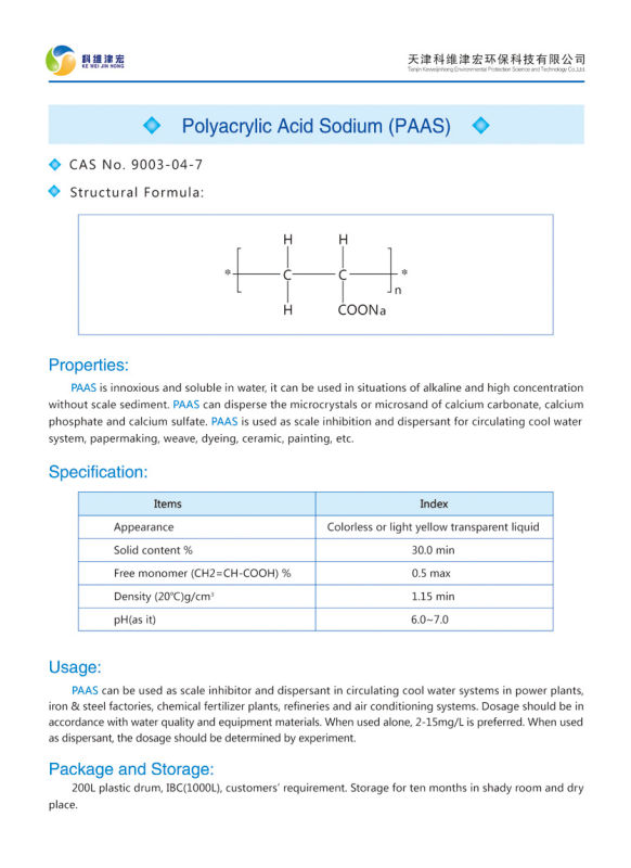 Paas; Polyacrylic Acid Sodium Salt; Poly (Acrylate Sodium) ; Poly (Acrylic acid sodium salt)