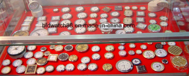 Quartz Mini Clock Insert in China Clock Insert Supplier