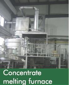 Aluminum Sewage Treatment Instument Cover