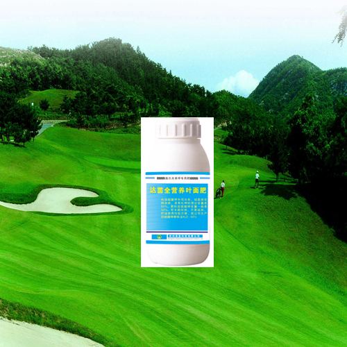 Chelated All Nutrients Liquid Foliar Fertilizer