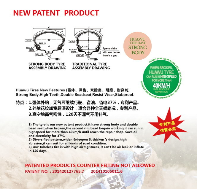 Tricycle Tyre, Heavy Duty, Guality Grantee 4.50-12; 5.00-12 Ect.