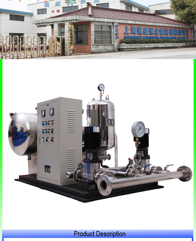 Water Supply Equipment with No Negative Pressure