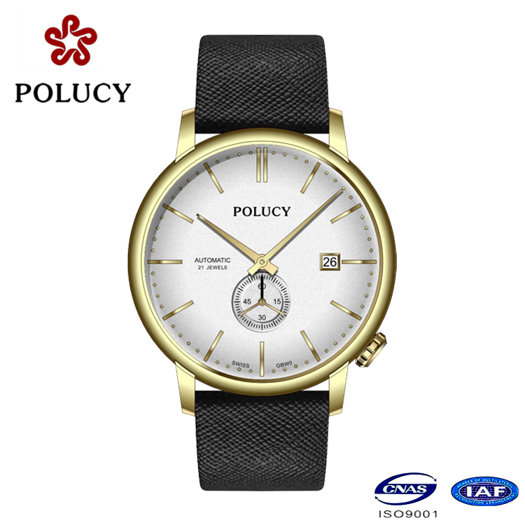 Factory Custom High Quality Men's Watches Wristwatches