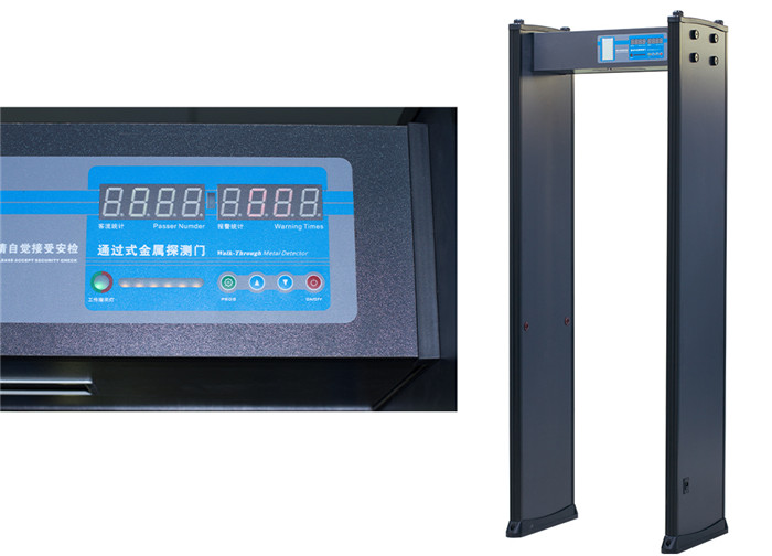 50 Working Frequency High Precision Metal Detector Gate