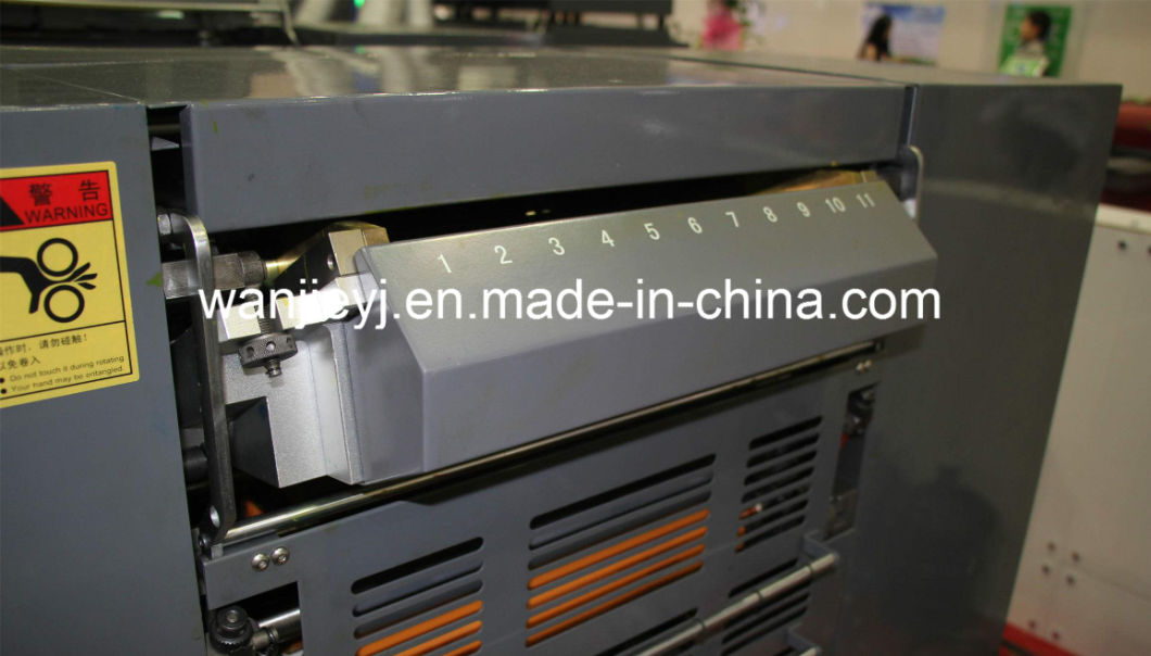 Intermittent Rotary Offset Label Printing Machine (WJPS-350)