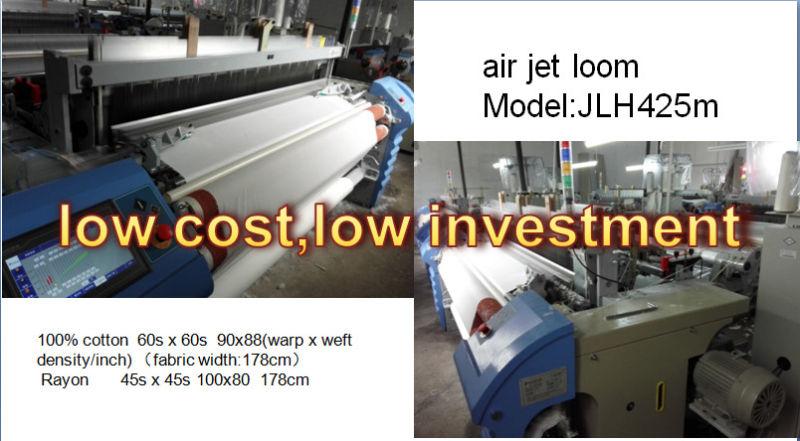 190cm High Speed Cam Shedding Lowest Power Per Meter Air Jet Loom