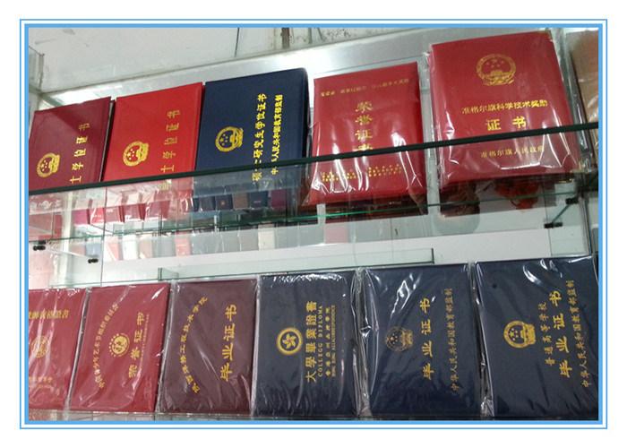 Custom Printed A5 Diploma Covers PU Padded Certificate Folders