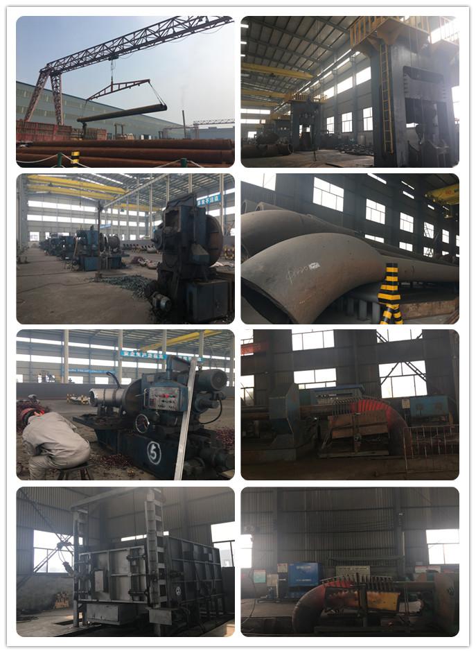 Yadu Carbon Steel Flange Clamp