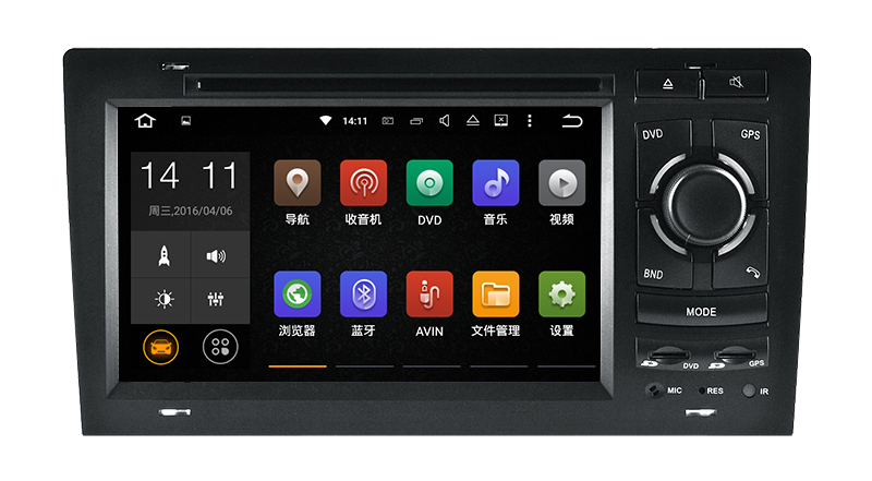 Car Stereo Navigation for Audi A8 S8 GPS Navigation Radio CD DVD Headunit Multimedia with 3G WiFi