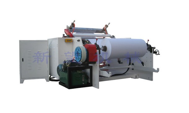 Advanced Cash Paper Slitting Machine