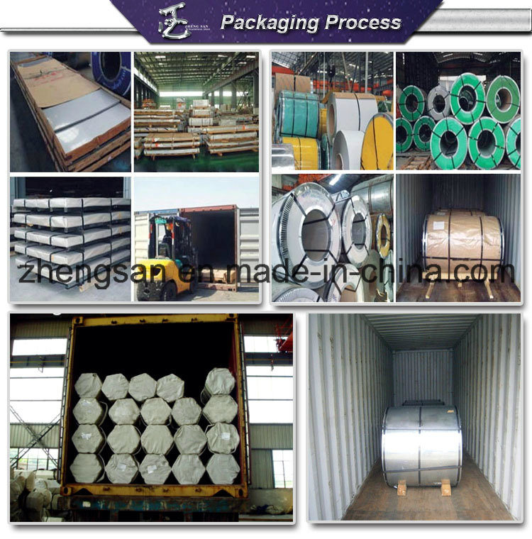 China High Quality Good Price Stainless Steel Tube 201