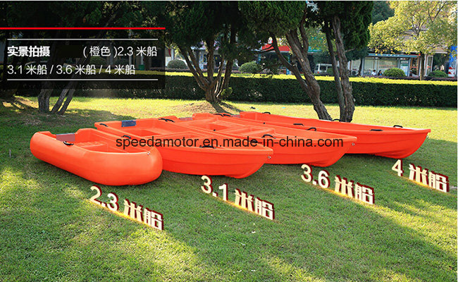 8 Persons Chinese PE Boats Lake Cheap Fishing Plastic Boat for Sale