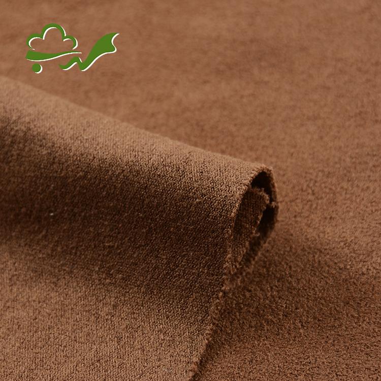 Casket Suede Fabric