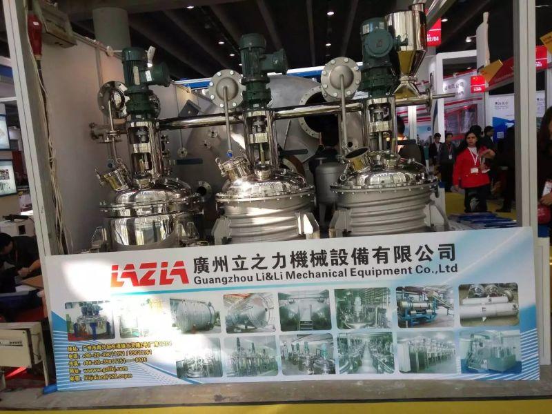 High Quality Vacuum Emulsifier Mixer