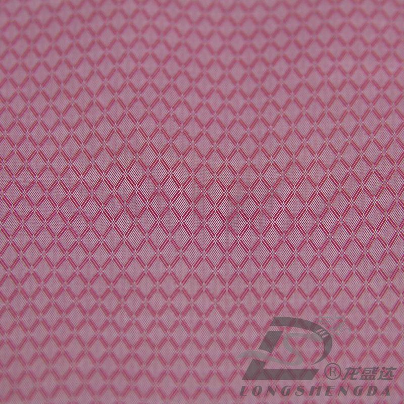 Water & Wind-Resistant Down Jacket Woven Dobby Diamond Plaid Jacquard 57% Polyester 43% Nylon Blend-Weaving Intertexture Fabric (H056)