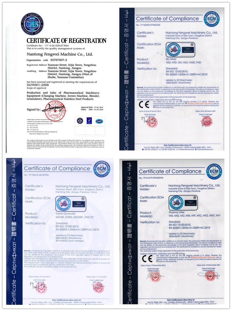 Pharmaceutical Machine High Efficiency Vacuum Cleaner FXGB-A-220