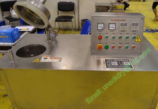High Speed Pharmaceutical Mixing Granulator Machine